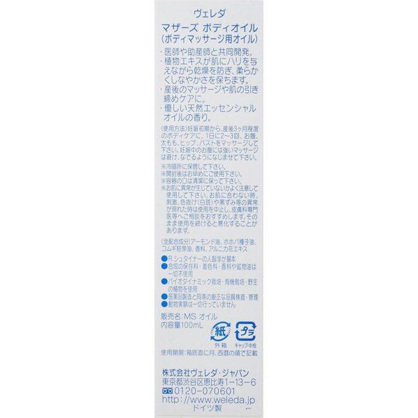 weleda-olio-9-mesi-2