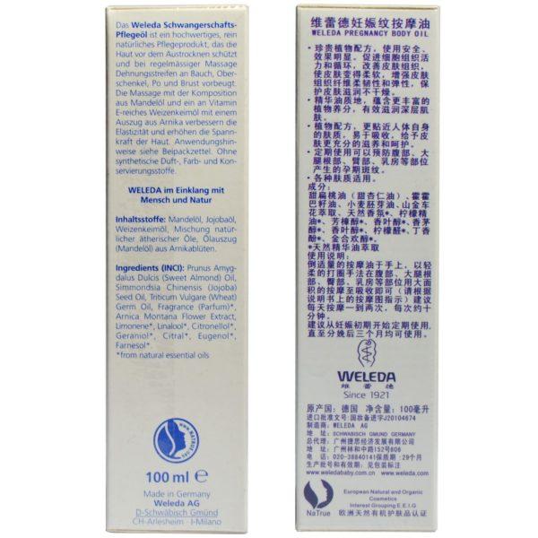 weleda-olio-9-mesi2